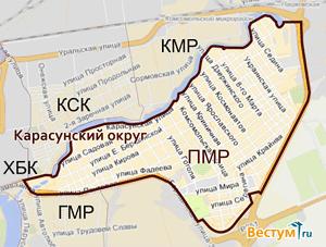 vse-prostitutki-krasnodara-pos-pashkovskiy