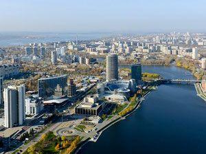 Екатеринбург – районы и населенные пункты Екатеринбурга ...