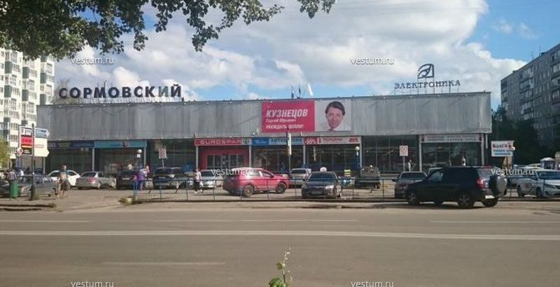 японии торговый центр да на сормовской фото стены