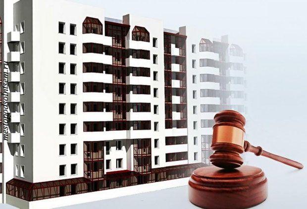 аукционы по продаже квартир должников в москве видео термобелье состоит нескольких