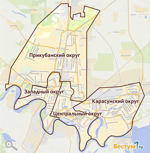 краснодар фото прикубанский район