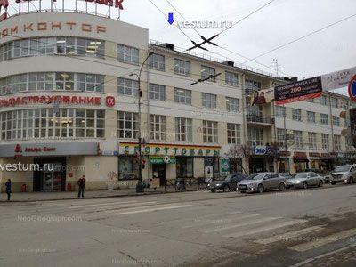 Офисные помещения под ключ Фонвизина улица аренда офиса савинская наб