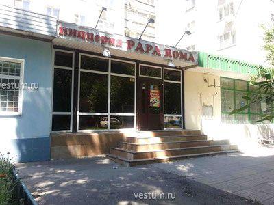 Коммерческая недвижимость ростов луговая Аренда офиса в Москве от собственника без посредников Песчаная 3-я улица