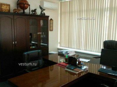 Аренда офиса в санаторий москва город сочи портал поиска помещений для офиса Зорге улица