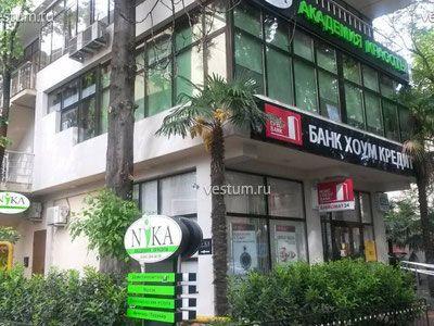 Коммерческая недвижимость аренда г сочи Снять офис в городе Москва Подъемная улица