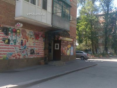 аренда офиса островского 30 челябинск