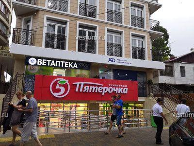 Купить трудовой договор Крамского улица чеки для налоговой Хлыновский тупик