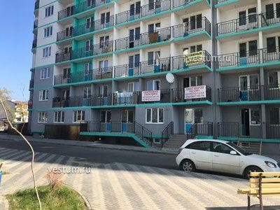 Коммерческая недвижимость купить россия саранск недвижимость аренда офиса